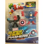 MARVEL SUPER HERO MASHERS MICRO CAPTAIN AMERICA VS IRON SKULL 2 figures pack B6689